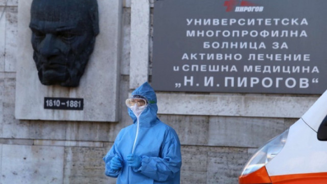 """""""Пациентите фантоми"""" от Пирогов започнаха да излизат с имената си"""