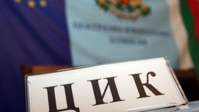 """ЦИК и """"Информационно обслужване"""" сключват договора за допълнителните 1637 машини"""