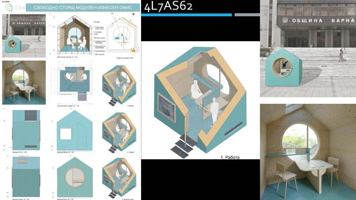 Варна Дизайн Форум обяви резултатите от конкурса за офис на открито