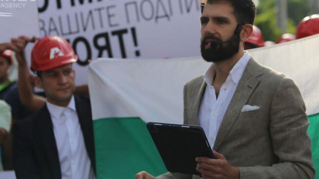 """Артекс"" протестират под прозорците на ДНСК"