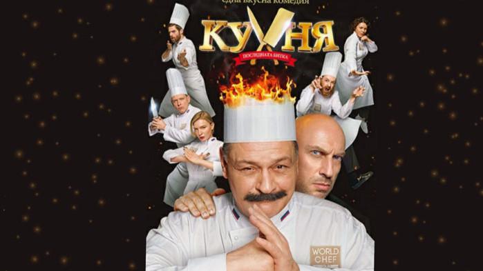 """""""Лятно кино край Морето"""" започва от днес във Varna Street Food Park"""