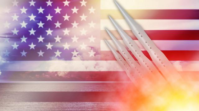Пентагонът бърза да разположи ракети срещу МБР в Европа и Тихия океан