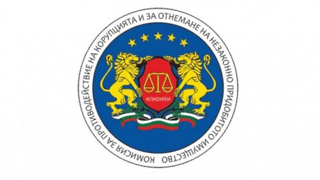 Искове на КПКОНПИ за почти 1 млн. лева са уважили окръжните съдилища в страната