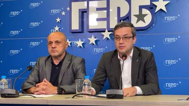 ГЕРБ питат: Съден ли е новият шеф на ДЗФ за данъчни измами? (ВИДЕО)