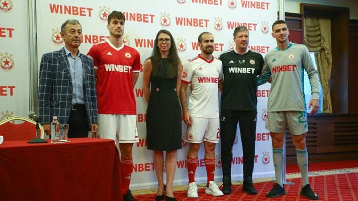 На специална пресконференция днес ЦСКА представи букмайкърската компания Winbet като