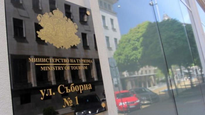 Искрено недоумение в членовете на Българската хотелиерска и ресторантьорска асоциация(БХРА)буди