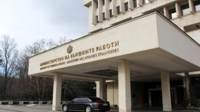 Външно министерство отговори на БСП за имотите в чужбина: Не са поставени под риск