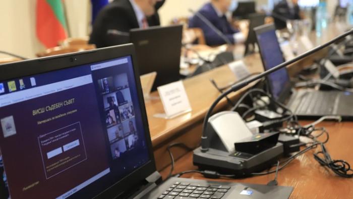 От Съюза на съдиите в България призовахачленовете на Висшия съдебен