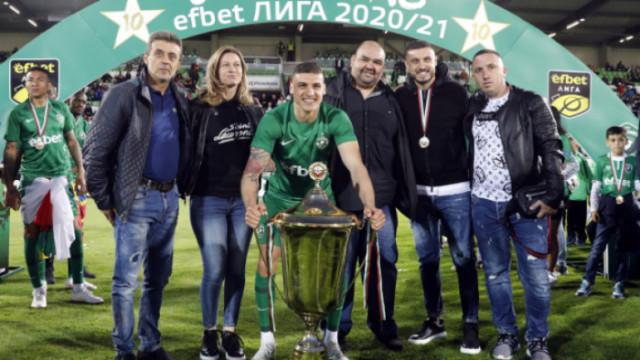 Каляри пожела всичко най-хубаво на Кирил Десподов