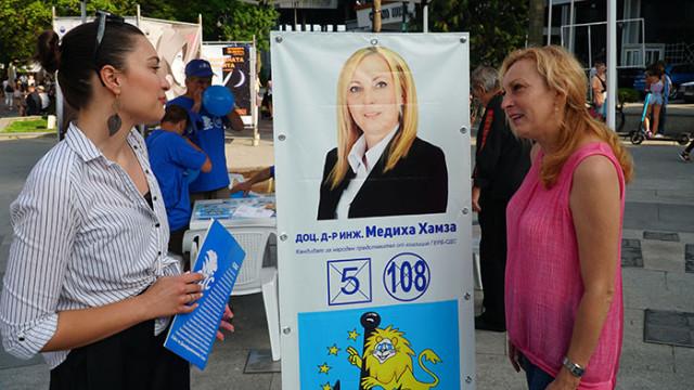 Доц. Медиха Хамза: Младите хора искат реализация в България