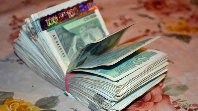 Съдят столичанин, присвоил близо 240 000 лв. от данъчни измами