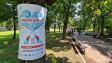 """Водна битка разхлади децата в парк """"Хиподрума"""" в София (СНИМКИ)"""
