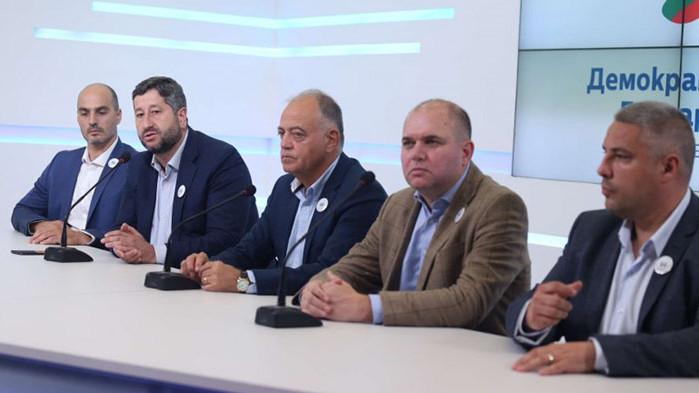 """Отново: Деца и роднини на доносници от ДС са в листите на """"Демократична България"""""""