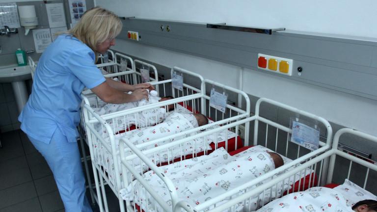 21 бебета се родиха за 24 часа в Първа АГ болница