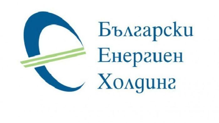 ДАНС проверява Български енергиен холдинг