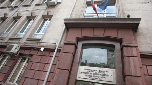 От 1 юли столичани плащат данъците си само онлайн и по банков път