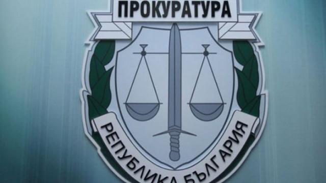 Прокуратурата в Пазарджик разследва нагла схема за източване на пенсионната система