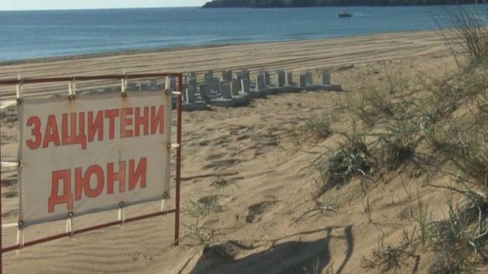 """Има нарушения в защитени зони и в разрешения за строителство на плаж """"Смокиня - Север"""""""
