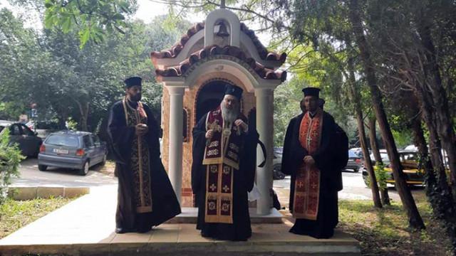 Варненският и Преславски митрополит Йоан освети параклисът на СБАЛОЗ – Варна