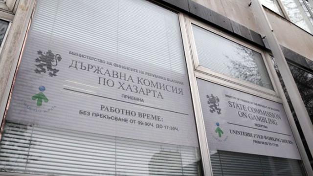АДФИ: Бившата Държавна комисия по хазарта е ощетила бюджета с над 556 млн. лв.