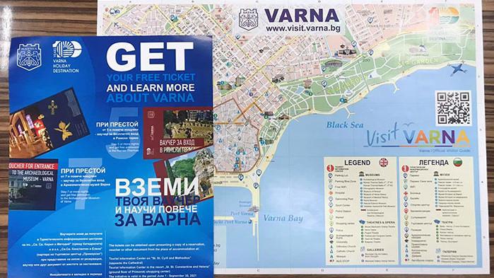 Раздават безплатни туристически карти в местата за настаняване във Варна