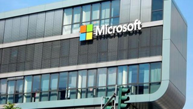 Пентагонът анулира мегадоговор с Майкрософт