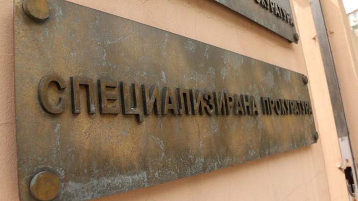 13 осъдителни присъди по дело за данъчни престъпления, ощетили хазната с няколко милиона лева