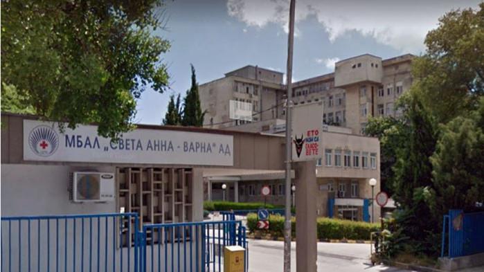 """Медици от варненската """"Св. Анна"""": Не желаем болницата да се превръща в терен за политически лобизъм"""