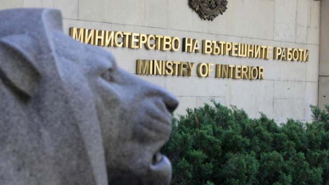 Депутатите отхвърлиха ветото на Радев, МВР също ще охранява лица