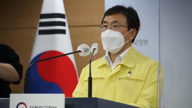 Южна Корея с 1324 новозаразени с коронавирус