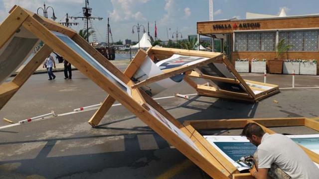"""Вчерашната буря сложи край на изложбата """"Навътре: Отблизо с Черноморския риболов"""