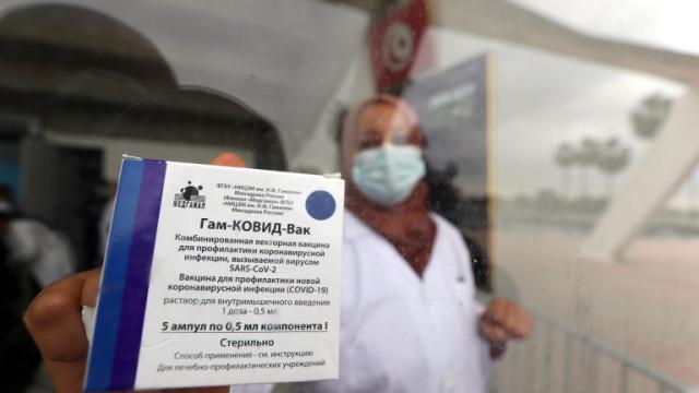 """Опитите на ЕС за оценка на руската ваксина """"Спутник V"""" затруднени от пропуски в данните"""