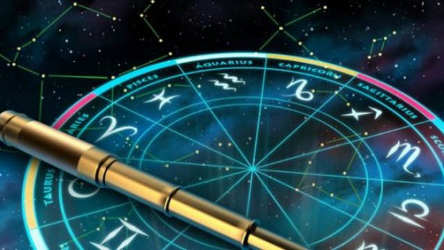 Дневен хороскоп и съветите на фортуна – четвъртък, 02 юли 2020 г.