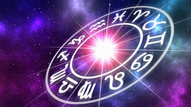 Дневен хороскоп – четвъртък, 2 юли 2020 г.