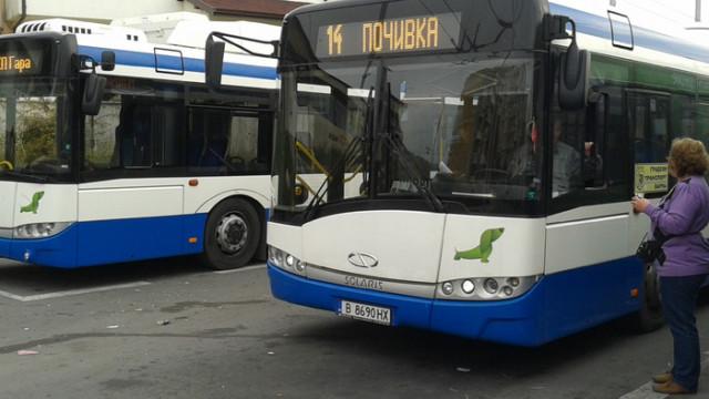 Промени в маршрута по линия номер 109 от днес
