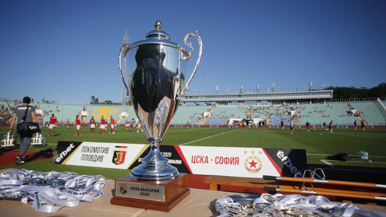 Локомотив (Пд) спечели Купата на България след победа с дузпи над ЦСКА