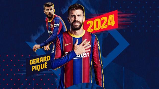 Барселона преговаря за намаляване на заплатите