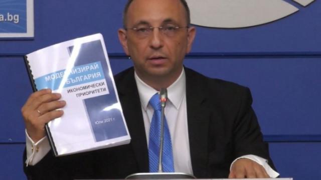 Николай Василев: Шеф на бизнес, но… с огромни загуби