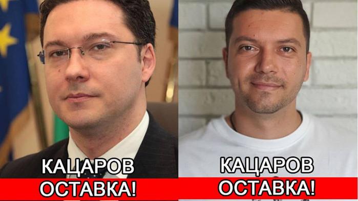 Вълна от профилни рамки: Кацаров, оставка!