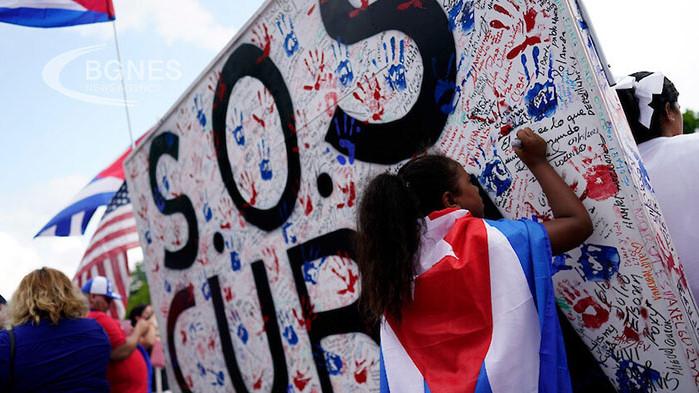 Куба вече не се страхува от режима