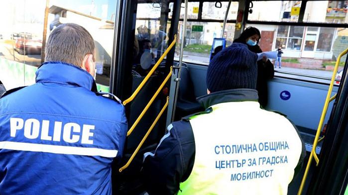 Проверки за нередовни пътници и носене на маски в градския транспорт в София