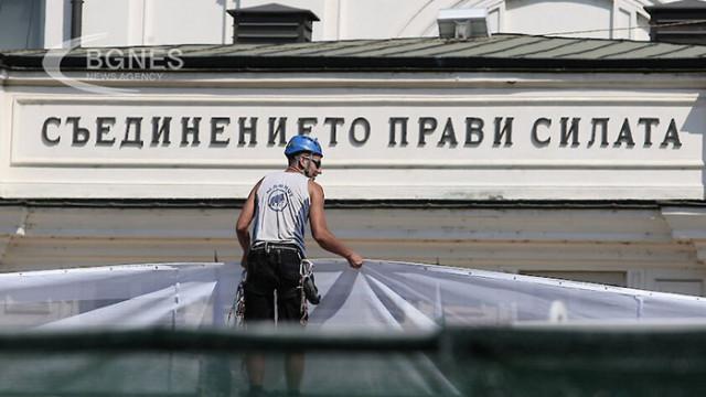 Проф. Палангурски: Конституционната система издържа напъна на политическата криза