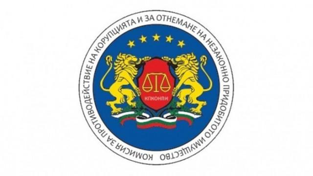 КПКОНПИ оценява Доклада на ЕК за върховенството на закона като обективен