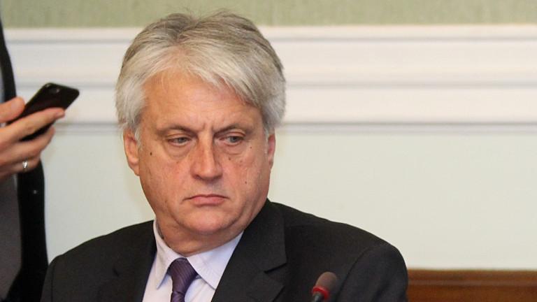 ГЕРБ вика Рашков в парламента за незаконните подслушвания