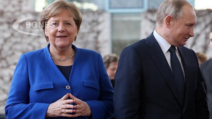 Бъдещето на отношенията ЕС - Русия след ерата Меркел