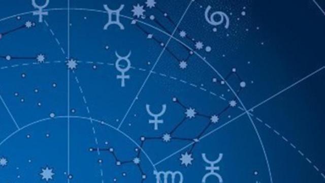 Дневен хороскоп и съветите на Фортуна за четвъртък, 22 юли 2021г.