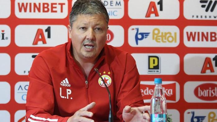 Любо Пенев шокира: Хора от ЦСКА работят срещу клуба!