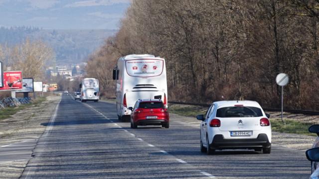 Затварят за движение участък от пътя Калотина - Драгоман