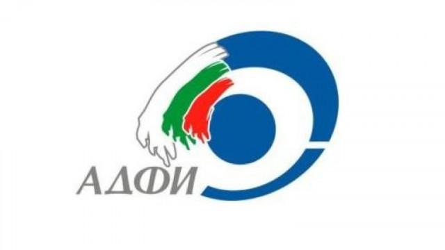 АДФИ влезе в Бюрото по защита към главния прокурор