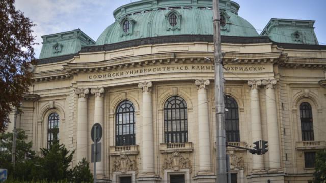 7 вуза ще получат допълнително пари заради изследователския си статут